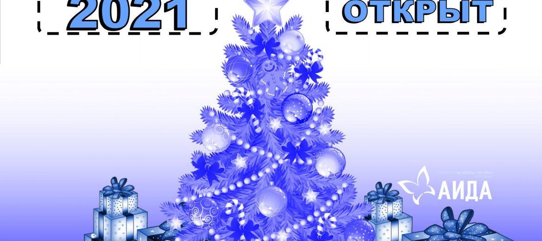 Сезон сувенирной новогодней продукции